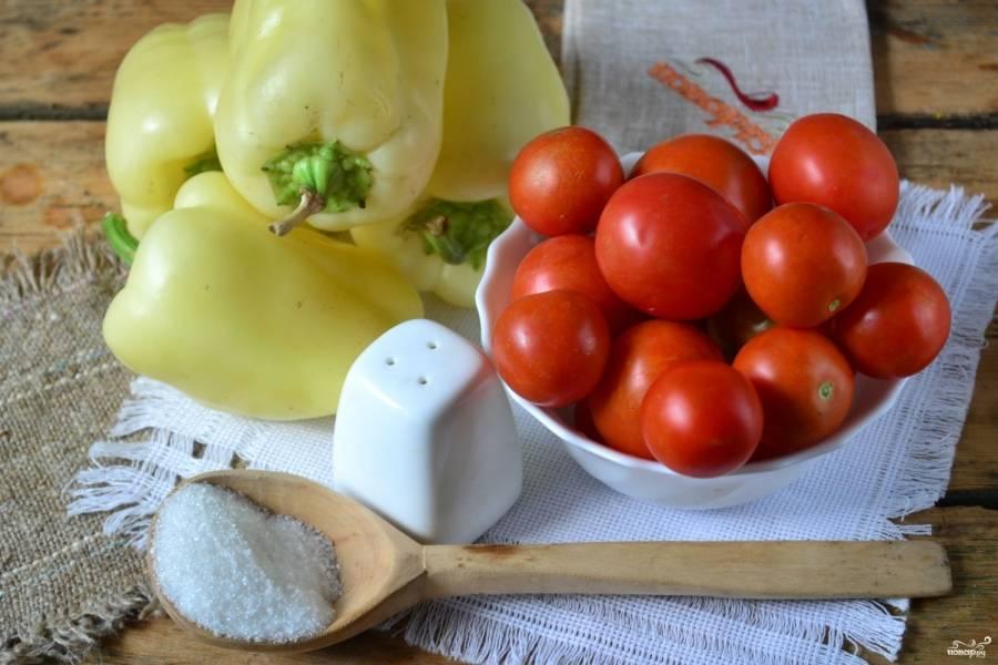 Подготовьте все необходимые ингредиенты. Овощи хорошенько промойте, отсортируйте, удалите поврежденные места.