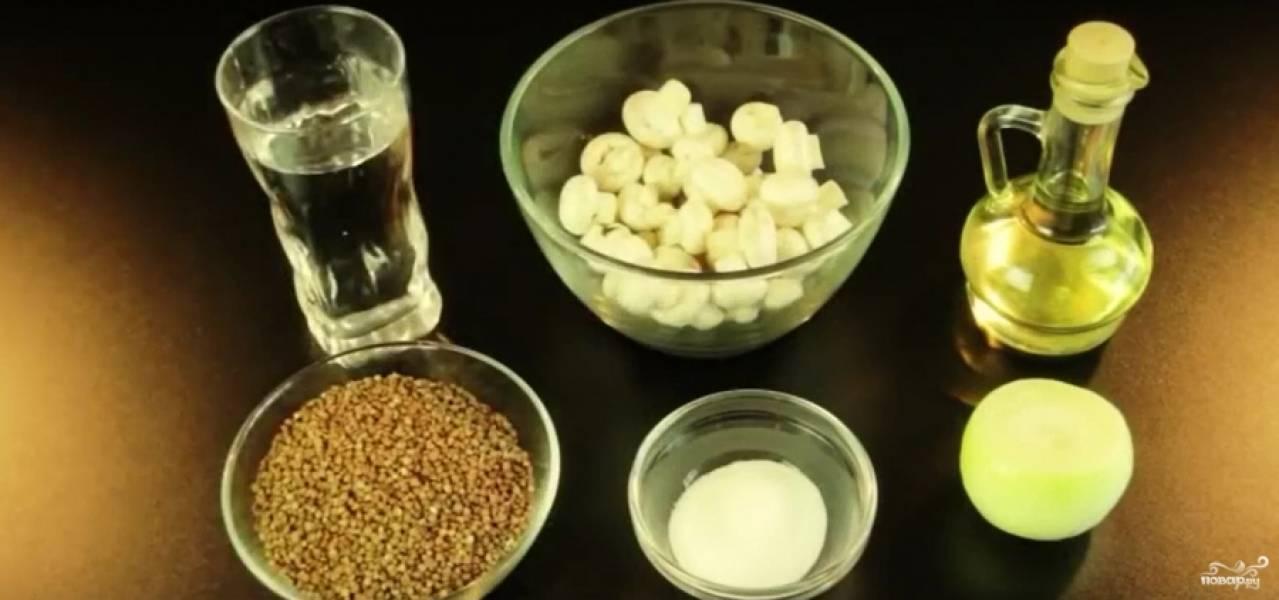 Подготовьте ингредиенты. Порежьте лук дольками. Промойте грибы и гречку.