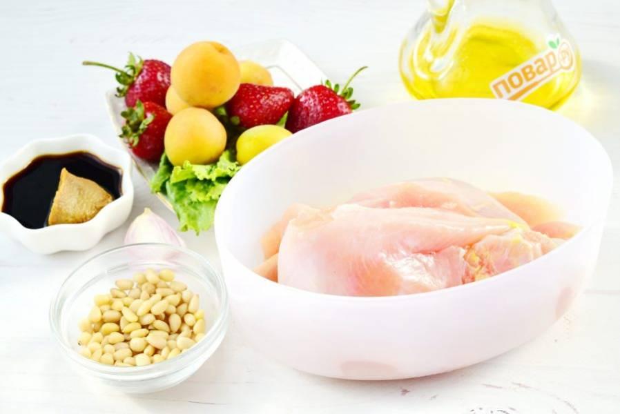 1.Подготовьте необходимые продукты. Куриную грудку, абрикосы и клубнику промойте, обсушите. Лук очистите, вымойте.