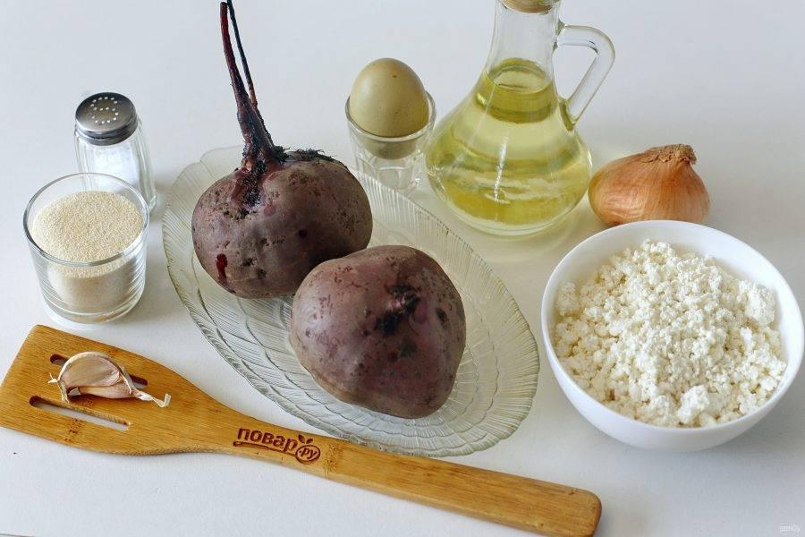 Подготовьте все ингредиенты. Свеклу отварите или запеките в духовке и охладите.