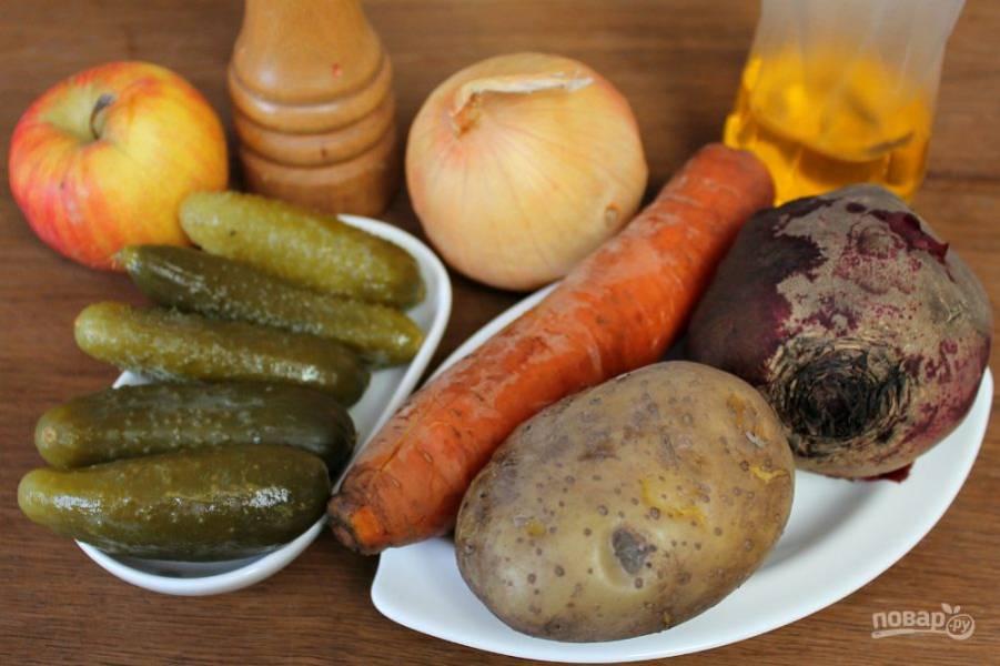 Подготовим ингредиенты. Свеклу, картофель и морковь отвариваем до готовности.
