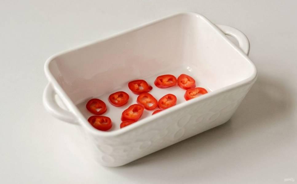 Нарежьте перец кружочками, выложите на дно формы.