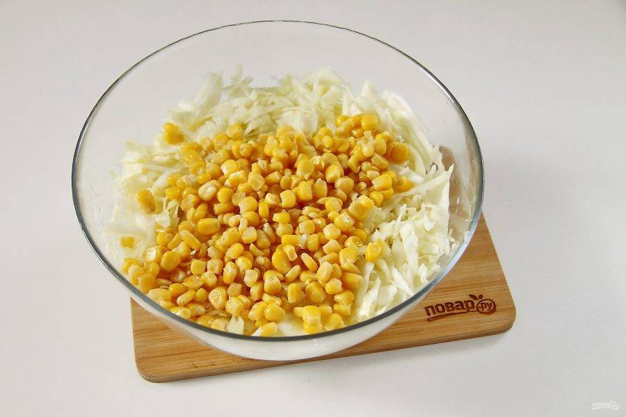 С кукурузы слейте сок и добавьте к капусте.