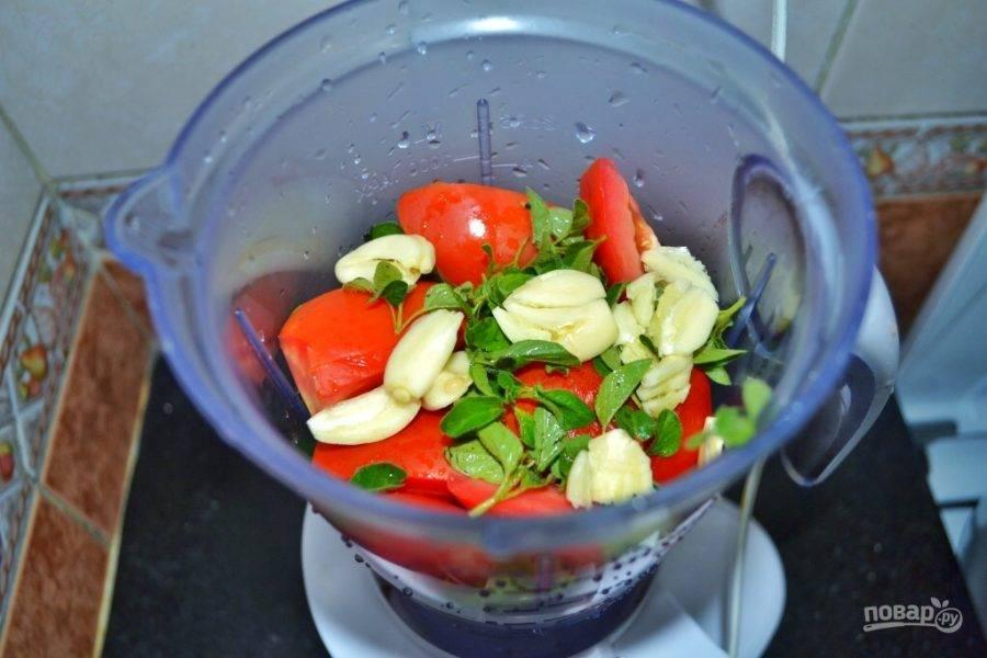 1.Вымойте помидоры и разрежьте их небольшими кусочками. Очистите чеснок и раздавите его ножом, вымойте зелень. В чашу блендера выложите томаты, чеснок и базилик, перемешайте все до получения однородной массы.