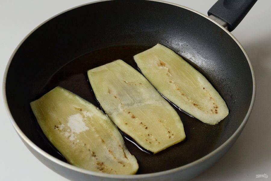 Обжарьте баклажаны в большом количестве масла до золотистой корочки.