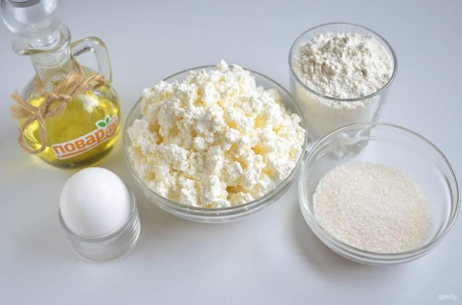 1. Приготовим продукты. Выбирая творог, не берите сухой, иначе сырники могут получиться жестковатыми, лучше взять жирный, влажный, но не слишком.