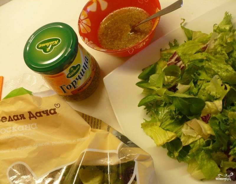 Возьмите зеленые листья салата на свой вкус. Можно использовать уже готовую смесь. Тогда ее достаточно просто выложить на блюдо. В противном случае зелень необходимо вымыть, обсушить и порвать руками.