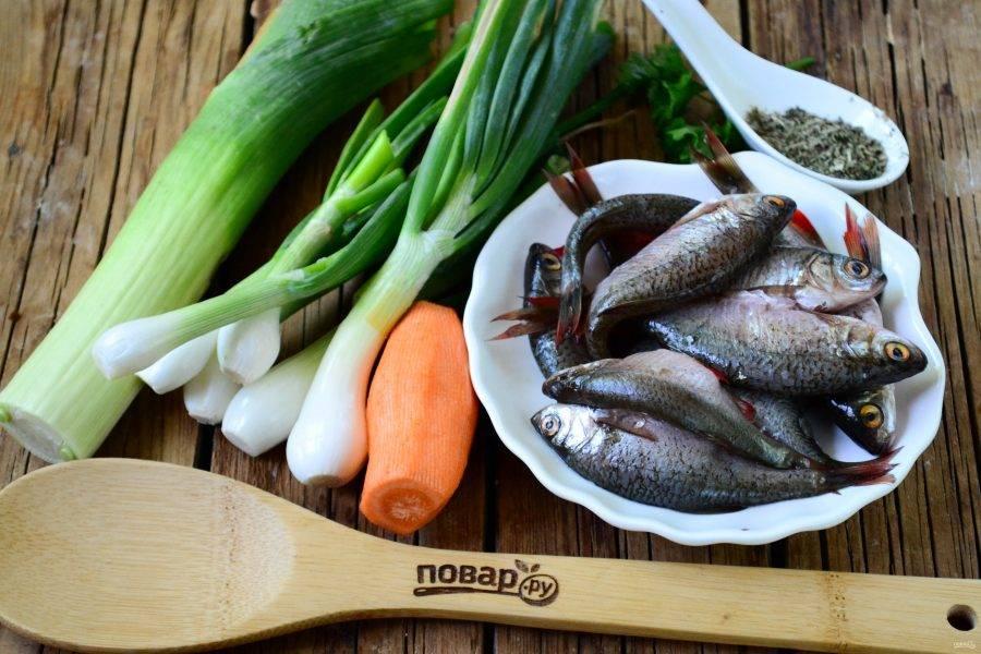 Подготовьте все необходимые ингредиенты. Плотву можно брать любого размера, но мне больше всего нравится мелкая плотва, она лучше впитывает ароматы овощей и специй и получается более вкусной.