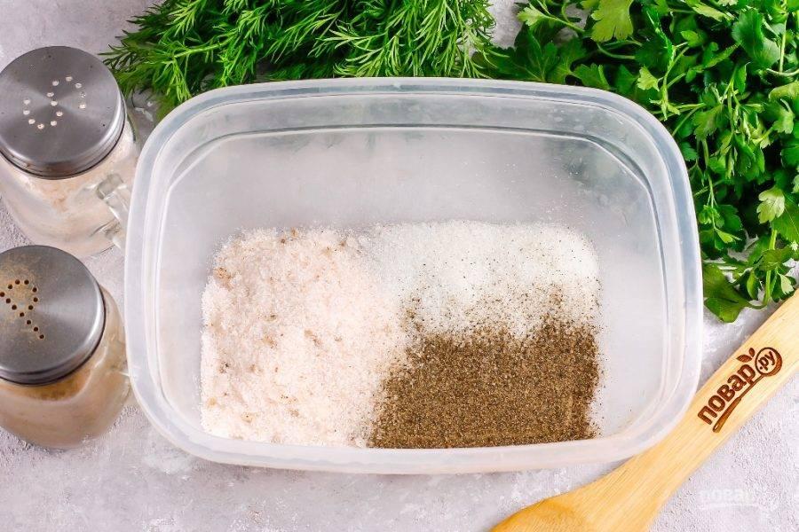 В миске или контейнере смешайте соль, сахар и молотый черный перец. Соль можно использовать гималайскую или с измельченными специями, пряностями.