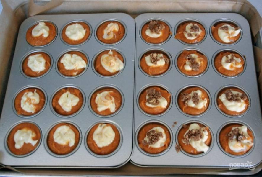 11.Украсьте некоторые кексы орехами. Если не любите, не добавляйте их.