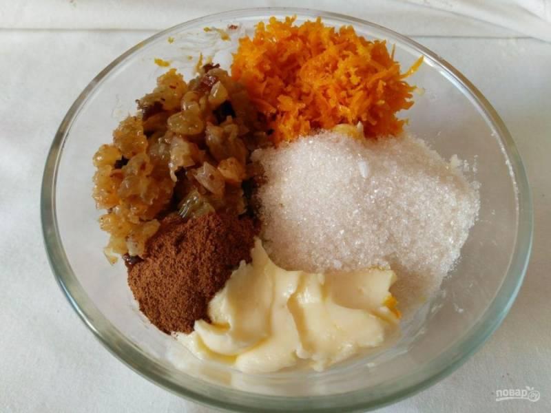 """Пока тесто поднимается, приготовьте начинку для кулича """"Синнабон"""": соедините оставшееся мягкое сливочное масло (100 г), сахарный песок (50 г), измельчённый в блендере изюм (можно оставить в целом виде), цедру апельсина и корицу."""