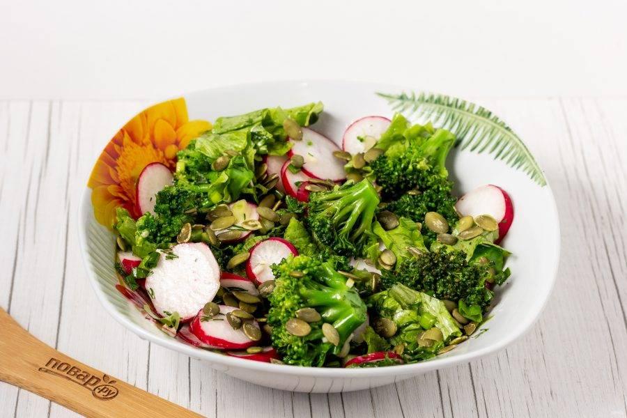 Заправьте салат, посолите и поперчите по вкусу. Аккуратно перемешайте. Добавьте тыквенные семечки и подавайте к столу!