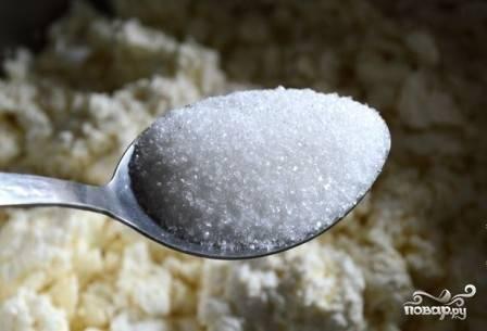 Добавляем обычный и ванильный сахар.