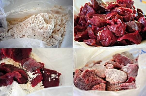 1. Муку соедините с солью и перцем, можно добавить и другие специи по вкусу, перемешайте. Говядину вымойте, обсушите хорошо и нарежьте кусочками. Выложите в муку и обваляйте со всех сторон.