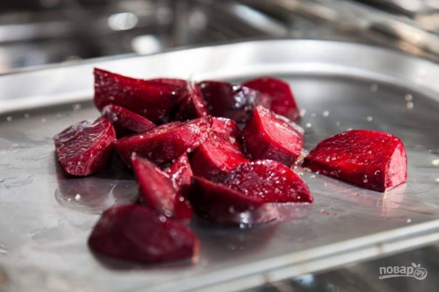 Свеклу очистите, промойте и нарежьте крупными кусочками. Запекайте свеклу в духовке, добавив соль и масло. Готовьте около 30 минут.