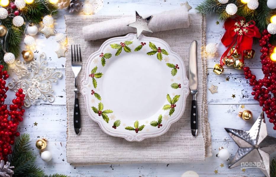 5 лайфхаков для красивой сервировки новогоднего стола