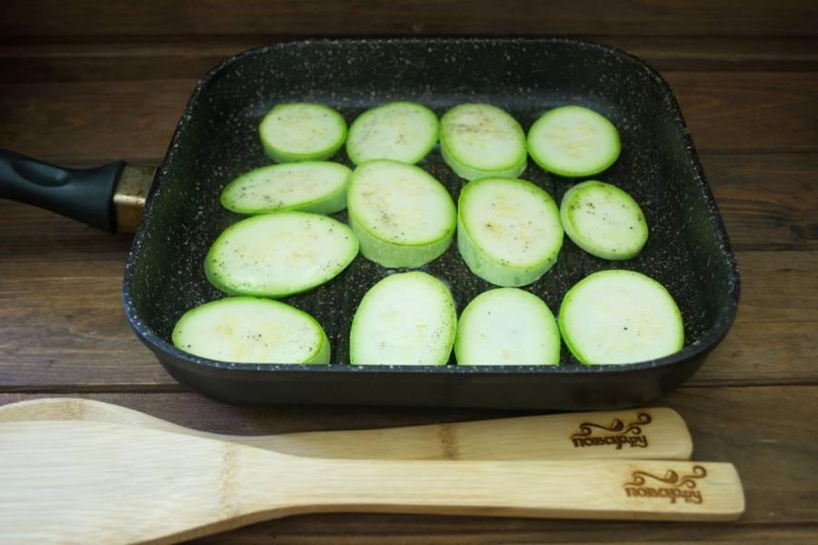 3. Разогрейте очень сильно сковороду-гриль. Смажьте ее растительным маслом. Я работала кисточкой. Масла нужно очень мало. Достаточно 1 ч. ложки. Распределите его по всей сковороде. Выложите кабачки в один слой, не переворачивайте их около 3-4 минут, пока на кабачке не появятся характерные полосы. Если жарите их на мангале на решетке, то предварительно смажьте маслом сами кружочки кабачка.