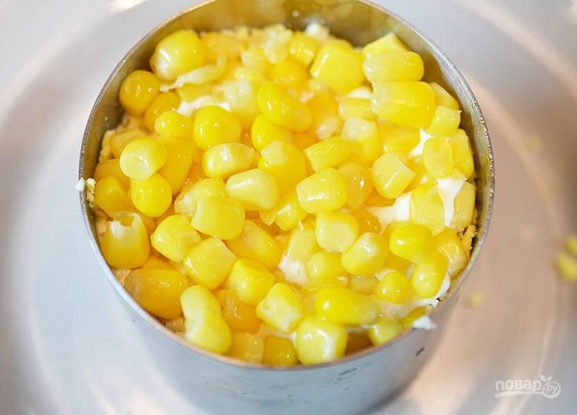 Последним слоем будет кукуруза.