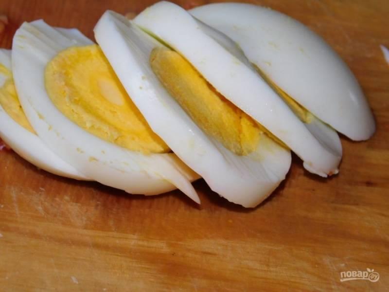 Яйца отварите и нарежьте кружками.