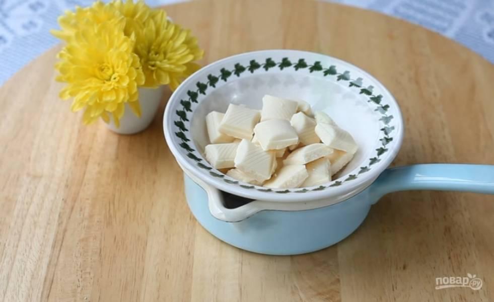 3.Растопите на водяной бане шоколад, дайте ему остыть.