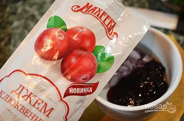 """Для этого блюда я использую клюквенный джем """"МахеевЪ"""", он сделан из натуральных ингредиентов и обладает высокими вкусовыми качествами."""