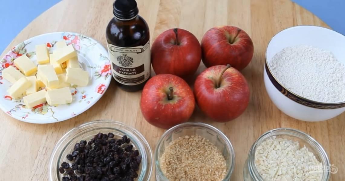 7.Приготовьте необходимые для начинки ингредиенты.