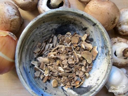 1. Сначала - подготовка. Сушеные грибы заливаем 2-мя стаканами кипятка, а орехи, если они у вас в первозданной оболочке, залейте стаканом воды. Так лучше снимется кожура.