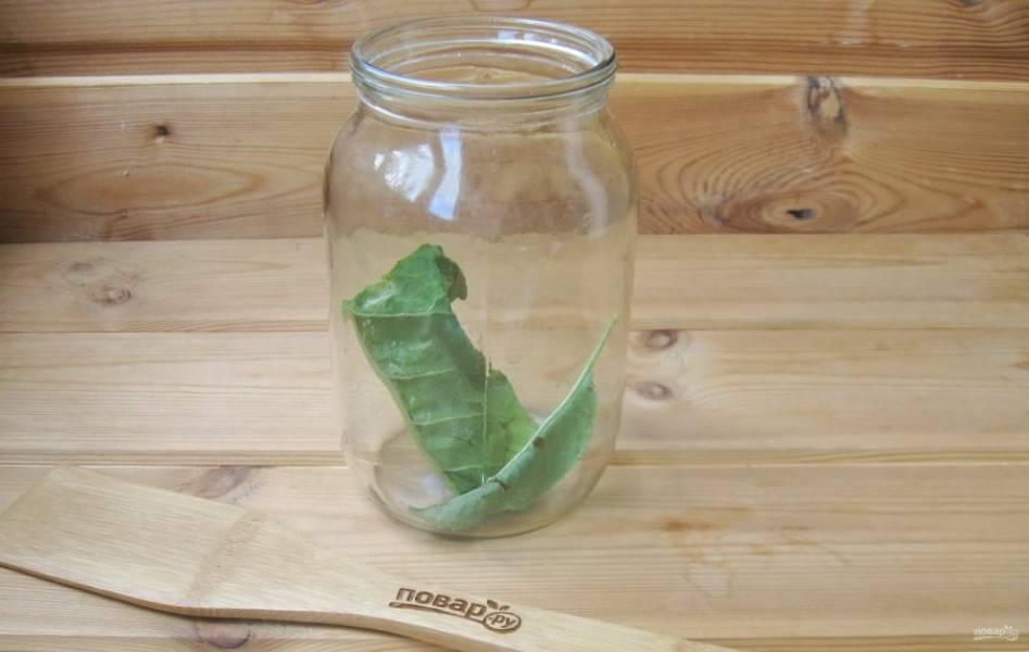 Простерилизуйте банку. Помойте укроп, листья хрена, вишни и смородины. Выложите листья хрена на дно банки.
