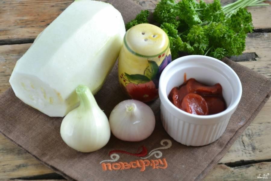 Подготовьте все необходимые ингредиенты. Овощи очистите и промойте.
