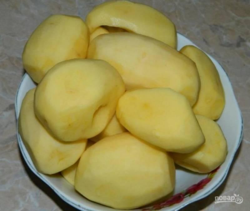 Картофель необходимо помыть и почистить.