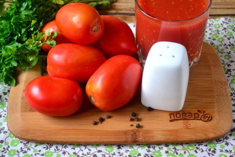 Подготовьте все необходимые ингредиенты. Помидорчики выбирайте небольшого размера, не слишком мягкие. Самые крупные и мягкие, переспевшие помидоры предварительно пропустите через соковыжималку.