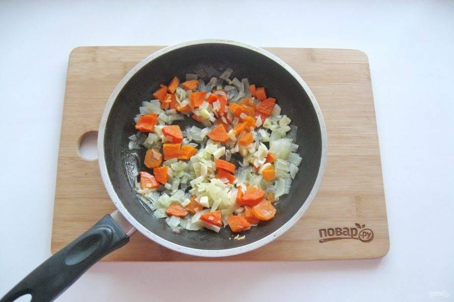 Припустите эти овощи в небольшом количестве рафинированного подсолнечного масла.
