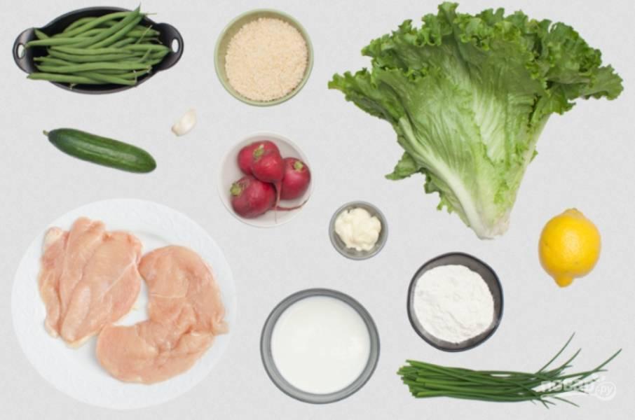 Подготовим все необходимые ингредиенты. Овощи промойте.