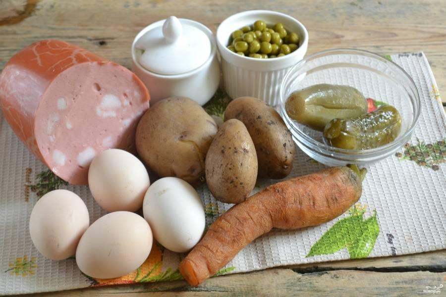 Подготовьте все необходимые ингредиенты. Сварите вкрутую яйца (10 минут). Отварите картофель и морковь в подсоленной воде. Из консервированного горошка слейте жидкость.