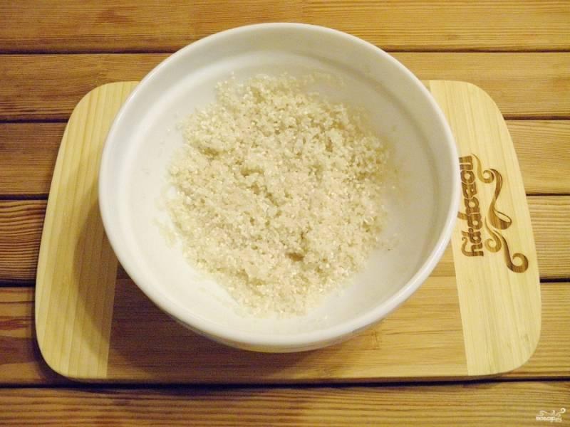 Рис хорошенько промываем (до чистой воды).