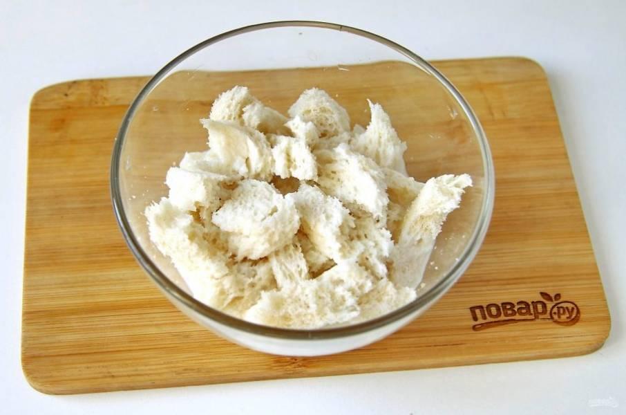 У хлеба срежьте корки, мякоть нарежьте или раскрошите руками и залейте молоком.