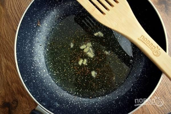 Масло разогрейте на сковороде, добавьте имбирь и зиру, дождитесь, пока зира начнет лопаться.