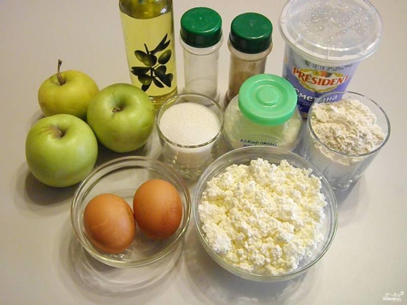 Приготовьте продукты для пирога и начинки. Чтобы было удобнее разобраться в ингредиентах, по ходу рецепта я напишу еще раз, что куда нужно.