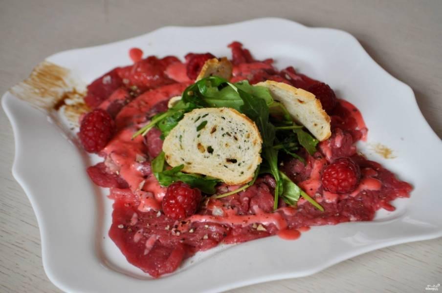 Перед подачей карпаччо из мраморной говядины добавьте к нему багет подсушенный. Приятного аппетита!