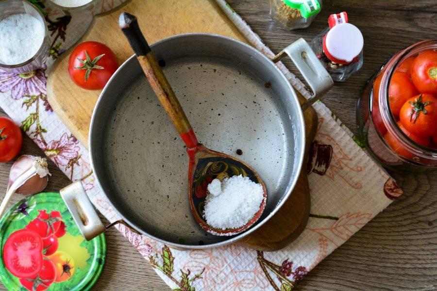 Слейте жидкость в кастрюлю и сварите маринад, добавив соль, сахар и уксус.