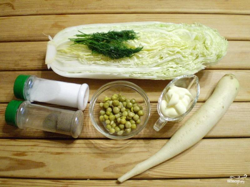1. Приготовьте продукты для салата. Тщательно вымойте овощи. С дайкона снимите (как с редиски) тонким слоем кожуру. Горошек отцедите от жидкости.