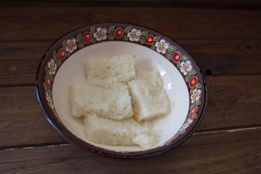 В 0,5 стакана горячей кипяченой воды замочите мякиш белого хлеба без корок.