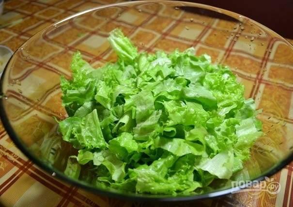 6. Порвите листья салата руками и выложите их в глубокий салатник.
