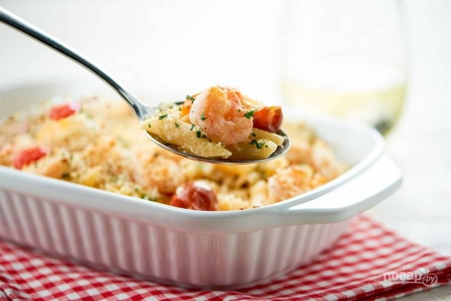 6. Запекайте блюдо 13 минут при 220 градусах. Приятного аппетита!