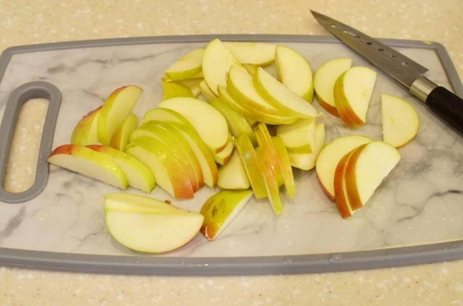 Яблоки нарежьте дольками.