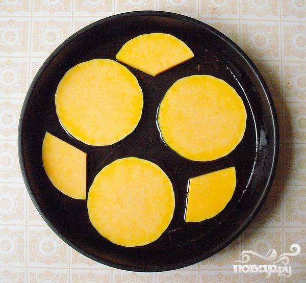 3.Растительным маслом смазываем форму для запекания, лучше смазывать подсолнечным маслом. Кружки тыквы выкладываем в форму, можно немного их обрезать.