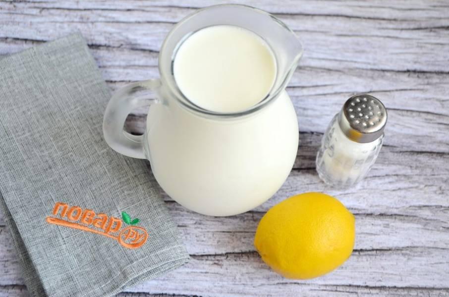1. Вот такой простой набор продуктов нам понадобится: молоко, лимон, соль по желанию. Также в молоко можно добавлять кальция хлорид, чтобы сделать творог с высоким содержанием кальция, я обычно добавляю на литр молока 1-2 ампулы, но это по желанию.