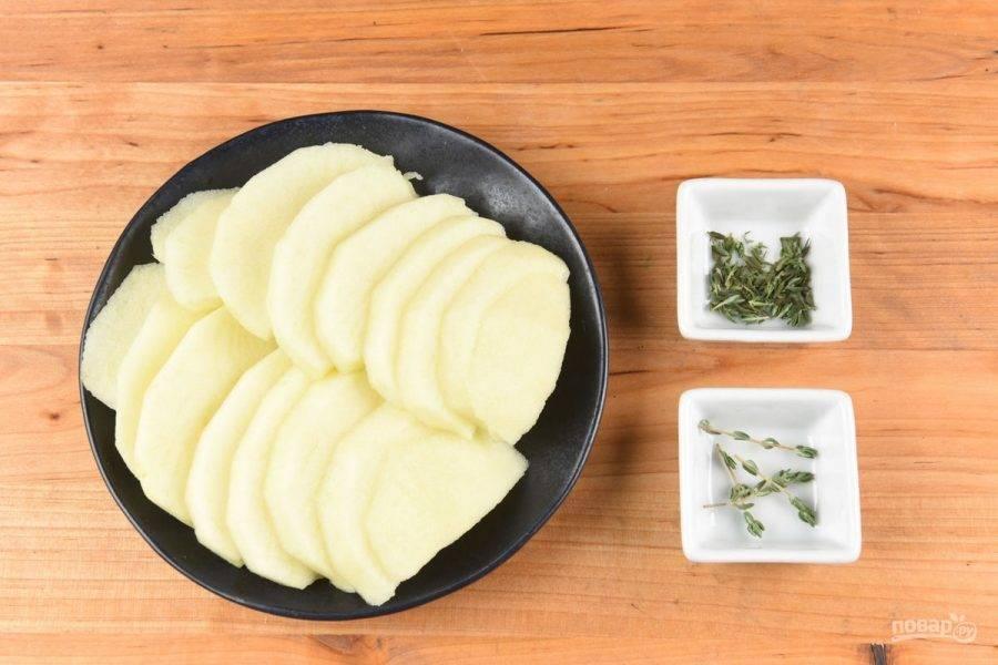 1. Яблоко почистите и нарежьте тонкими полукружками. Мясо натрите солью и перцем с обеих сторон.