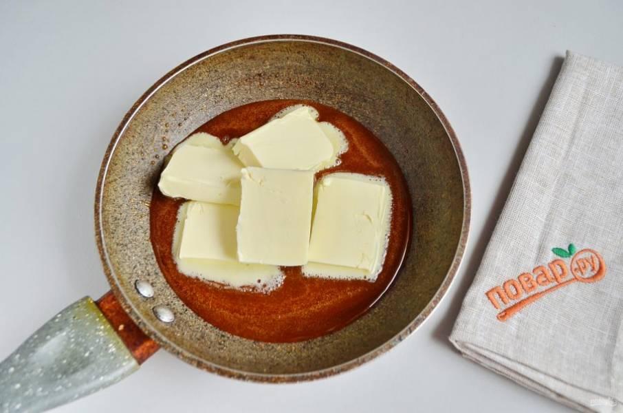 12. Добавьте масло, перемешайте соус. С плиты не снимайте, весь процесс приготовления происходит на плите.