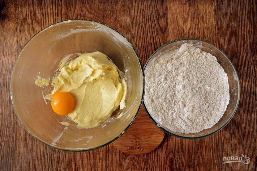 Сливочное масло соедините с сахарной пудрой и взбейте до однородной массы. Затем добавьте желток, взбейте.